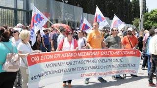 Συγκέντρωση Διαμαρτυρίας στο Υπουργείο Παιδείας Παρασκευή 30/9  2μ.μ