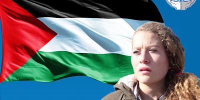 ΟΧΙ στη δίωξη της 16χρονης Παλαιστίνιας από το κράτος  του Ισραήλ