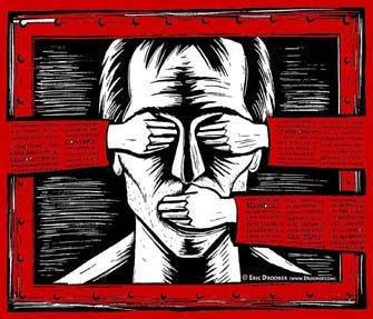 ΨΗΦΙΣΜΑ: ΝΑ ΣΤΑΜΑΤΗΣΕΙ ΑΜΕΣΑ Η ΔΙΩΞΗ ΣΕ ΒΑΡΟΣ ΤΟΥ ΤΖΕΜΑΛΗ ΜΗΛΙΑΖΗΜ