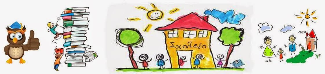 ΤΩΡΑ παίρνουμε πρωτοβουλία για τη θωράκιση και προστασία των σχολείων    Ν. Ιωνίας – Ηρακλείου- Μεταμόρφωσης – Λυκόβρυσης!!!
