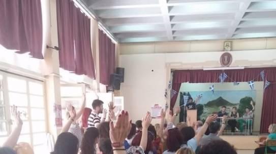2η τακτική Γενική Συνέλευση του Συλλόγου μας Τετάρτη 15 Μαΐου 2019 στο 1ο Δ.Σχ. Ηρακλείου στις 8.30 π.μ.    (Σοφίας και Νεότητος, Ν.Ηράκλειο)
