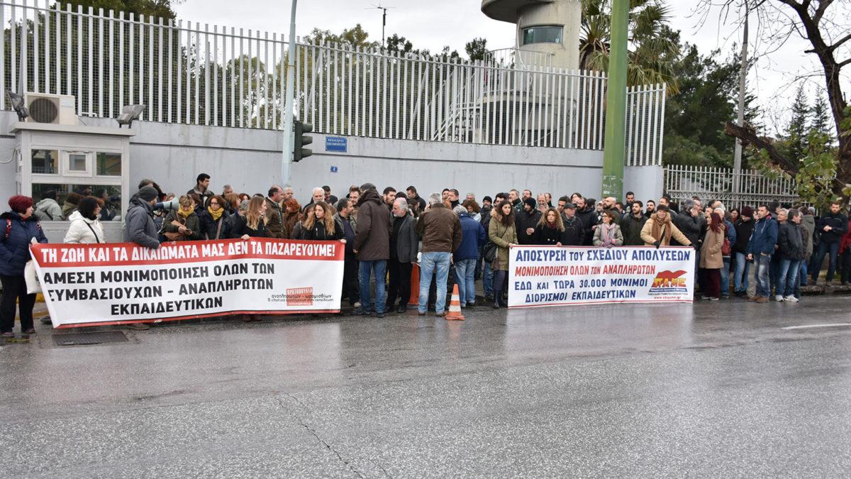 ΔΕΛΤΙΟ ΤΥΠΟΥ (από την παράσταση διαμαρτυρίας στο Υπ.ΠΡΟΠΟ)