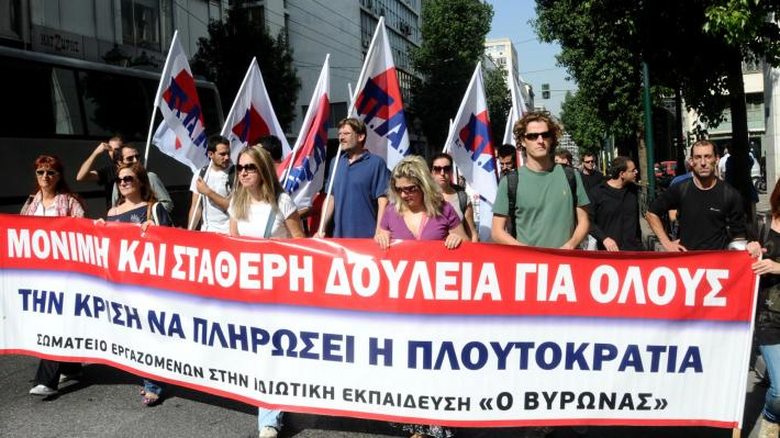 Ψήφισμα στήριξης της πάλης του Συλλόγου Εργαζομένων στην Ιδιωτική Εκπαίδευση Νομού Αττικής «Ο Βύρων» για υπογραφή ΣΣΕ στα Φροντιστήρια Μέσης Εκπαίδευσης και Κέντρα Ξένων Γλωσσών
