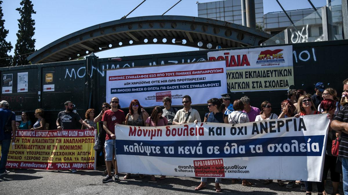 Δελτίο τύπου από την παράσταση διαμαρτυρίας στο Υπ. Παιδείας στις 26/8. Κάλεσμα σε σύσκεψη σωματείων στις 10/9 6.30 μ.μ. στη ΔΟΕ