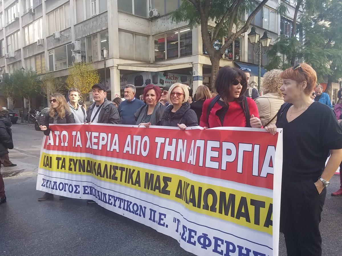 Κάτω τα χέρια από τα συνδικάτα, τη συλλογική οργάνωση και τους αγώνες των εργαζομένων!