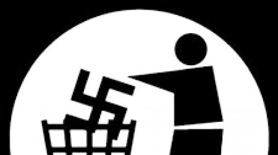 ΨΗΦΙΣΜΑ ΓΙΑ ΤΗΝ ΕΠΙΧΕΙΡΟΥΜΕΝΗ ΠΡΟΣΠΑΘΕΙΑ  ΑΘΩΩΣΗΣ ΤΗΣ ΕΓΚΛΗΜΑΤΙΚΗΣ ΝΑΖΙΣΤΙΚΗΣ ΟΡΓΑΝΩΣΗΣ ΤΗΣ ΧΡΥΣΗΣ ΑΥΓΗΣ
