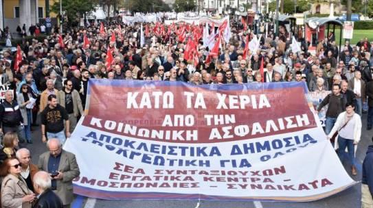 Συνεχίζουμε και κλιμακώνουμε τον αγώνα μας Όλοι την Πέμπτη  27 του Φλεβάρη στη νέα  κινητοποίηση των συνδικάτων  της Αττικής στις  6.30 μ.μ στα Προπύλαια