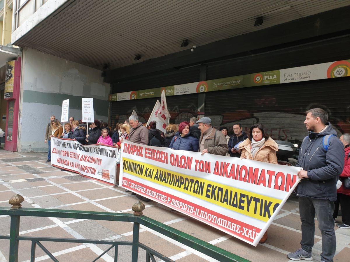 Το Υπουργείο Παιδείας τιμωρεί τους συμβασιούχους που συμμετέχουν ενεργά στα σωματεία τους!                           Κινητοποίηση την Τετάρτη 5/2 στις 2μ.μ. στο Υπουργείο Παιδείας