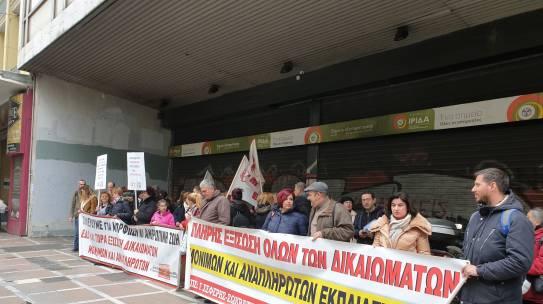Κάτω τα χέρια από τα δικαιώματα μονίμων-αναπληρωτών!  Η πολιτική ηγεσία του Υπουργείου Παιδείας (Κεραμέως – Ζαχαράκη) τιμωρούν συνειδητά και οδηγούν σκόπιμα στην ανεργία αναπληρώτριες, επειδή «τόλμησαν» να εκλεγούν στο Δ.Σ. της ΔΟΕ και του Συλλόγου τους.