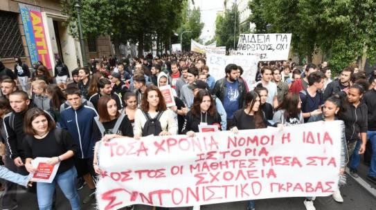 Ψήφισμα : Στηρίζουμε τους αγώνες των μαθητών.              Καταδικάζουμε φαινόμενα αυταρχισμού και  τρομοκρατίας