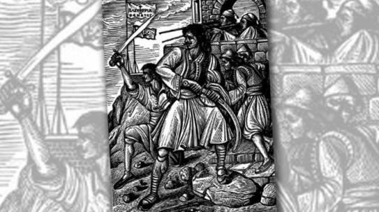 ΤΟ ΣΥΓΧΡΟΝΟ ΜΗΝΥΜΑ ΤΗΣ ΕΠΑΝΑΣΤΑΣΗΣ ΤΟΥ 1821