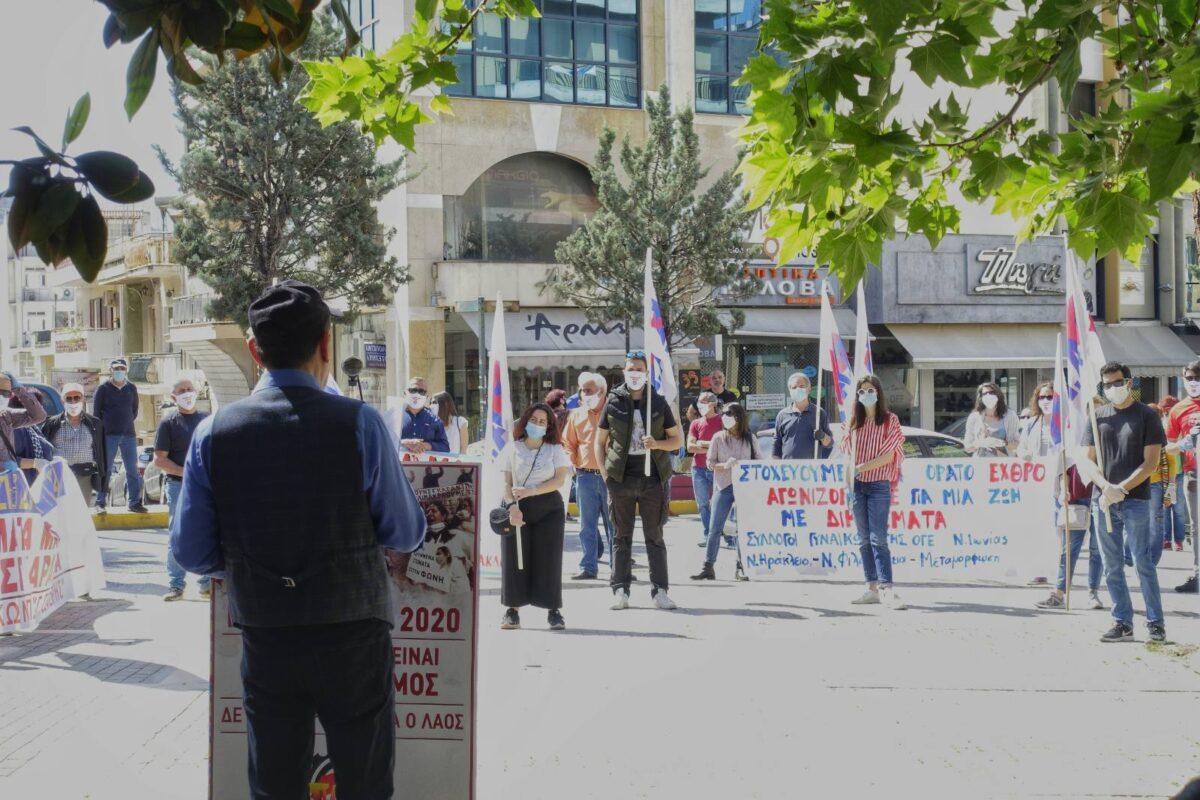 ΠΡΩΤΟΜΑΓΙΑ 2020 Ομιλία του Κώστα Κατιμερτζόγλου, προέδρου του ΣΕΠΕ «Γ.ΣΕΦΕΡΗΣ» στην εκδήλωση για την Εργατική Πρωτομαγιά στη Νέα Ιωνία