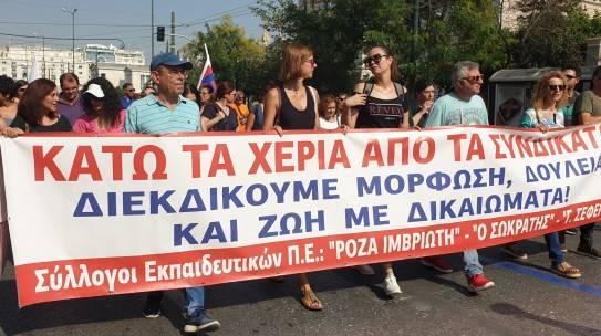 ΟΛΟΙ ΚΑΙ ΟΛΕΣ στο συλλαλητήριο 9 Ιούλη, 8μμ στο Σύνταγμα.  Οι απαγορεύσεις των διαδηλώσεων θα μείνουν στα χαρτιά!