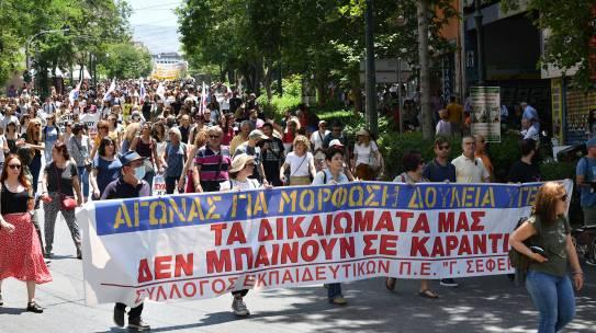 Το Υπουργείο Παιδείας να ανακαλέσει τώρα την εγκύκλιο σε σχέση με τις fast track υπηρεσιακές μεταβολές! Παράσταση διαμαρτυρίας στη Διεύθυνση Π.Ε. Β΄Αθήνας την Τετάρτη  5/8 στις 12.30 μ.μ