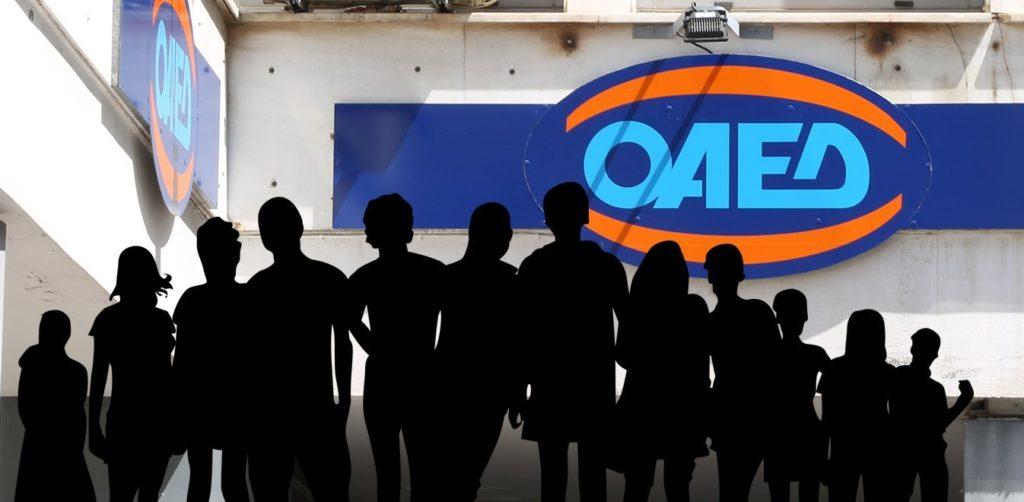 Να πληρωθούν ΤΩΡΑ το επίδομα ανεργίας  όλοι  οι συνάδελφοι αναπληρωτές Παράσταση διαμαρτυρίας Παρασκευή 28/8 9.30 π.μ. στον ΟΑΕΔ Νέας Ιωνίας