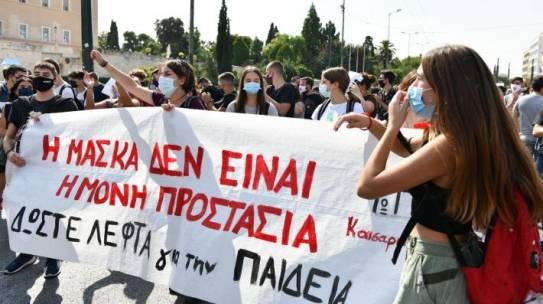 Όλοι στο Πανεκπαιδευτικό συλλαλητήριο την Πέμπτη 1/10 Συγκέντρωση στα Προπύλαια 12:00 Συμμετέχουμε στη  διευκολυντική στάση εργασίας 11:00 – 14:00 Στο  δρόμο  μαζί με τους μαθητές!