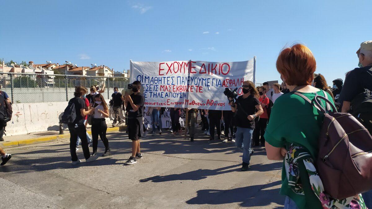 Η τρομοκρατία δεν θα περάσει!  Όλοι και όλες στην παράσταση διαμαρτυρίας σήμερα 9/10 18:00  στο Υπουργείο Προστασίας του Πολίτη (Π. Κανελλοπούλου 4 – Κατεχάκη)