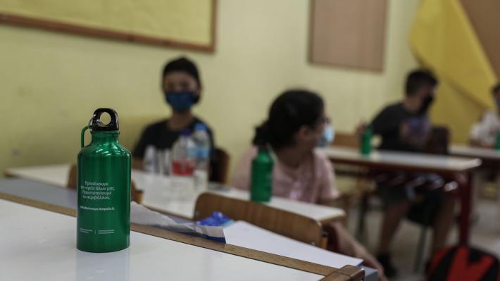 Μπροστά  στο  νέο  άνοιγμα των σχολείων oι ανησυχίες εκπαιδευτικών, γονιών και μαθητών είναι δικαιολογημένες